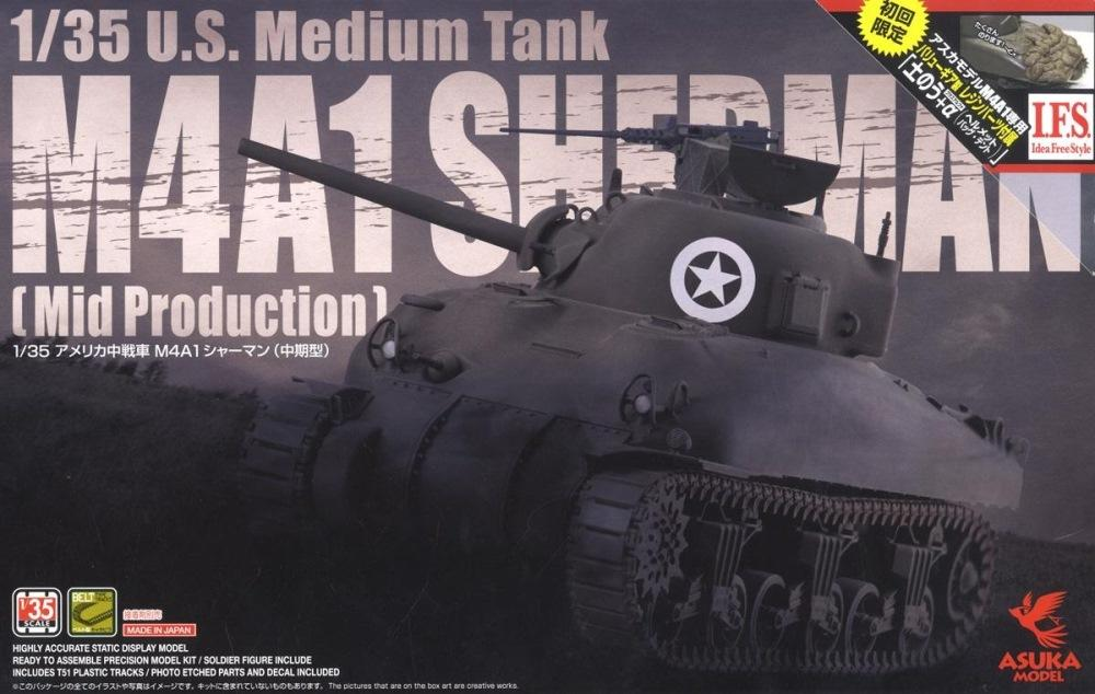 ASUKA MODEL 35010 Medium Tank M4A1 Sherman (Mid. Prod.)