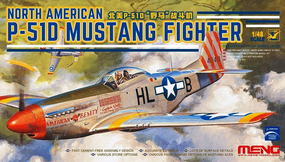 MENG MODEL LS006 North American P-51D 'Mustang'