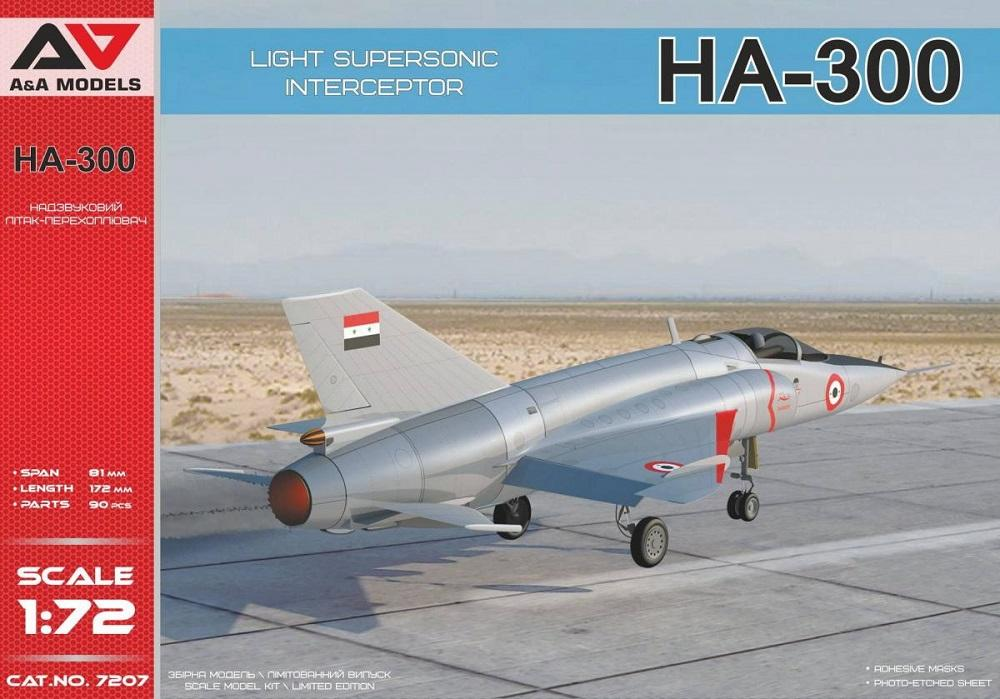 A&A MODELS 7207 Helwan HA-300 (Hispano-Aviacion HA-300)