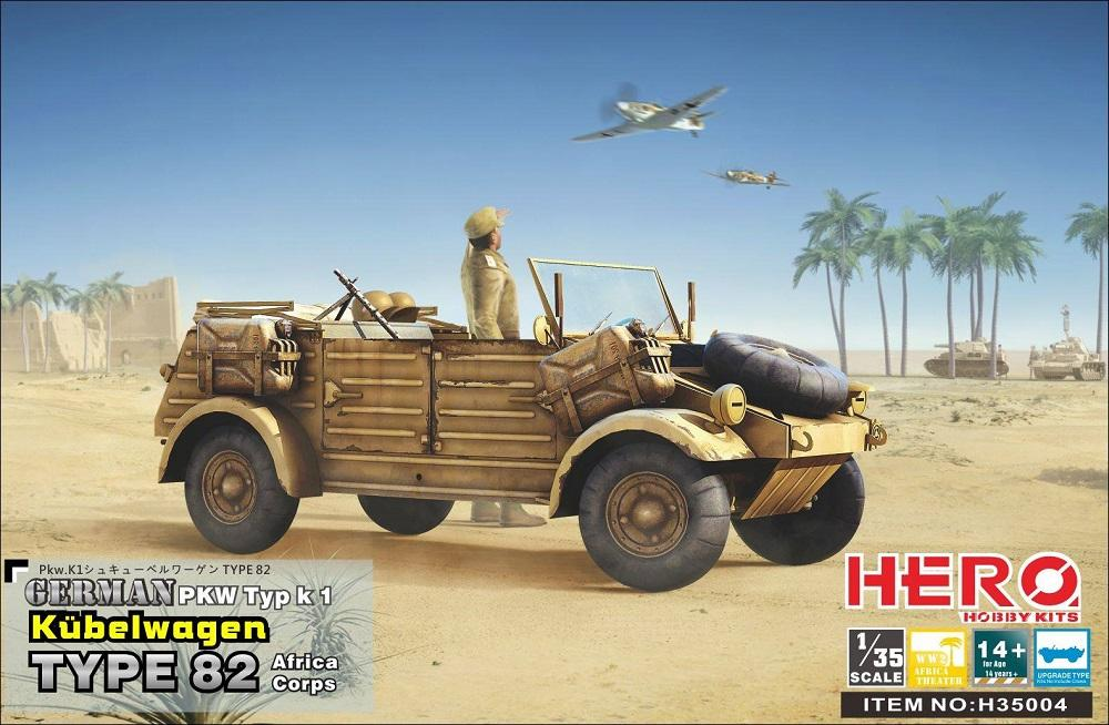 HERO HOBBY KITS H35004 German Kübelwagen Type 82 (Afrika Korps)