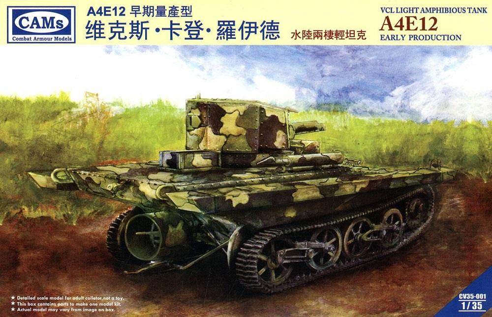 CAMS CV35001 VCL Light Amphibious Tank A4E12 (Early)