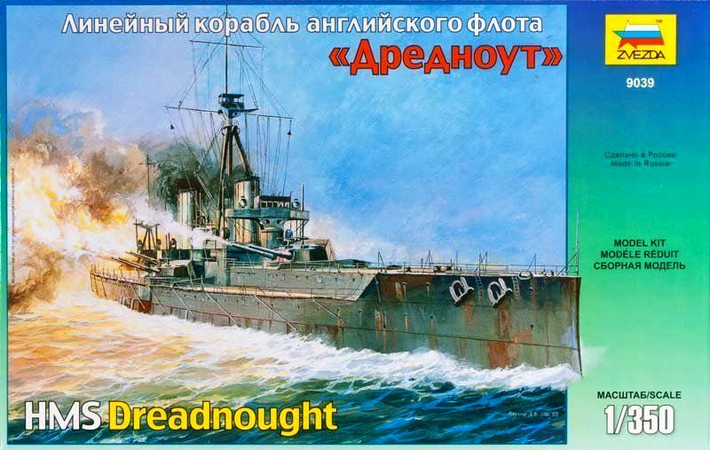 ZVEZDA 9039 H.M.S. Battleship Dreadnought (WWI)