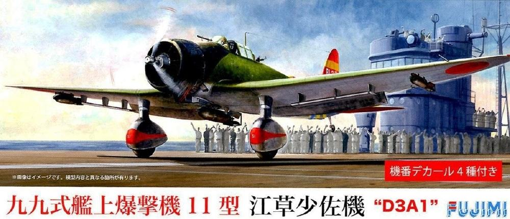 FUJIMI 722634 Aichi D3A1 Type 99 Carrier Dive Bomber Model 11