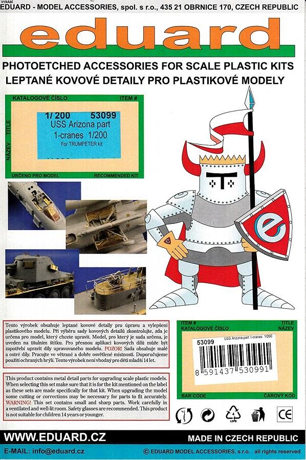 EDUARD 53099 Set for U.S.S. Arizona Cranes (Part I) (Trumpeter)