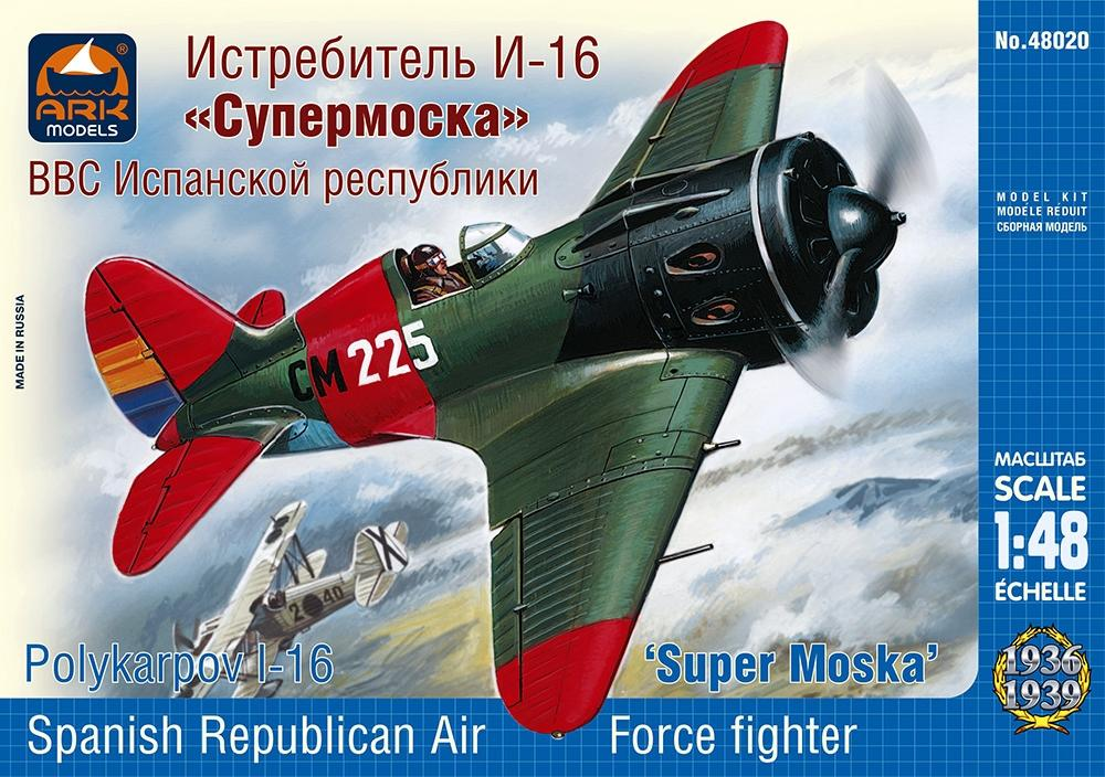 ARK MODELS 48020 Polikarpov I-16 Type 10 'Super Mosca' (Spanish Republican Air Force)