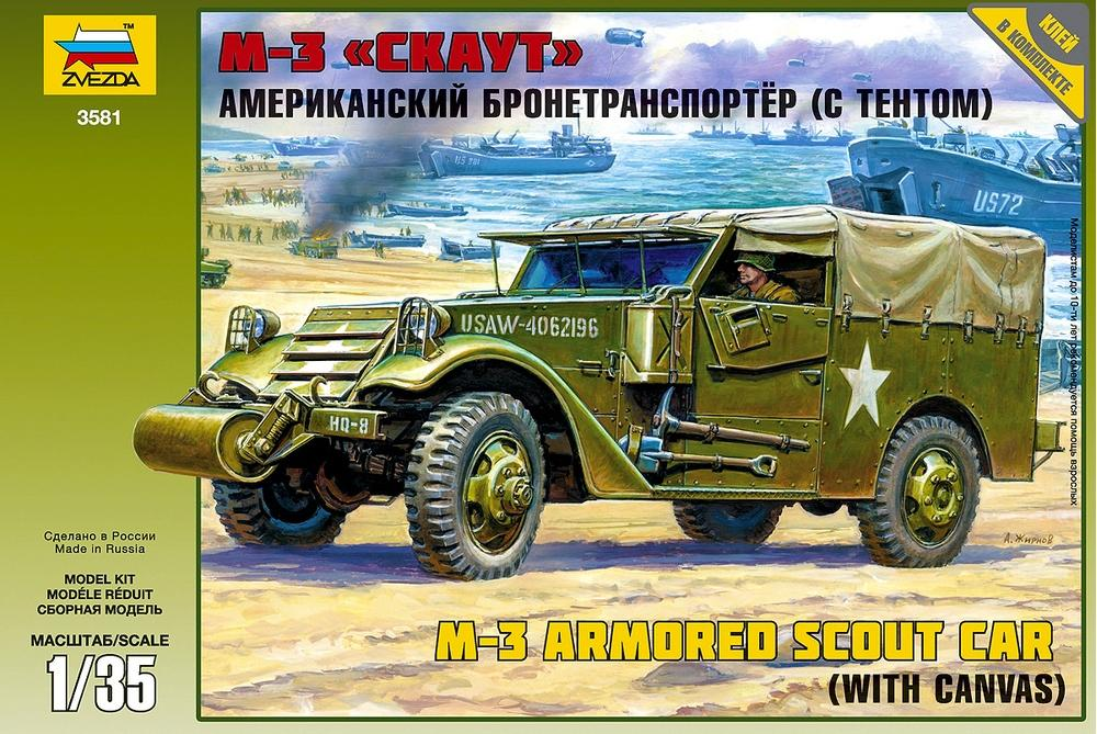 ZVEZDA 3581 U.S. Scout Car M-3 with Canvas Top (WWII)