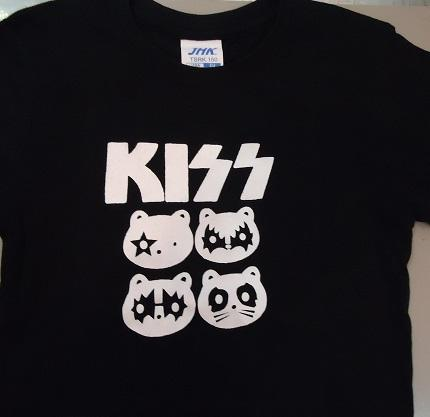 CAMISETA NIÑO Kiss