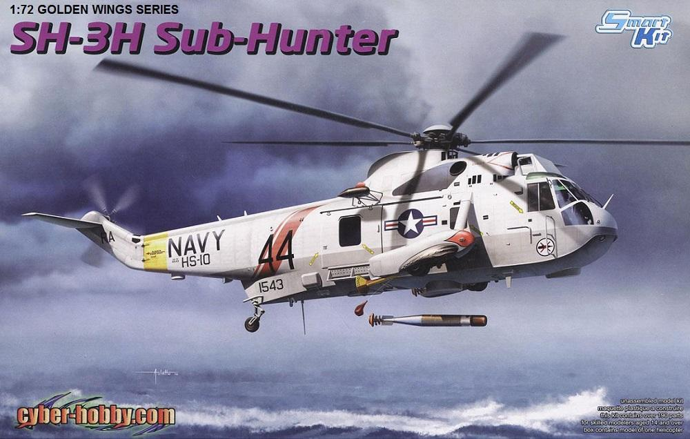 hobby-maquetas.net - CYBER-HOBBY 5114 Sikorsky SH-3H 'Sea King' (Submarine Hunter)