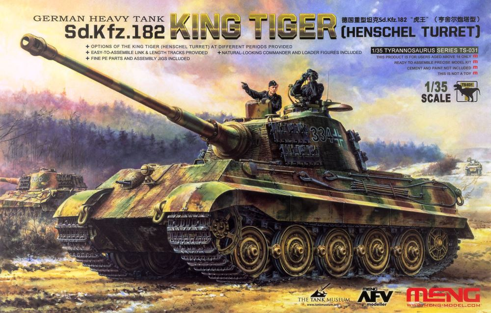 hobby-maquetas.net - MENG MODEL TS031 German Heavy Tank Sd.Kfz.182 King Tiger (Henschel Turret)
