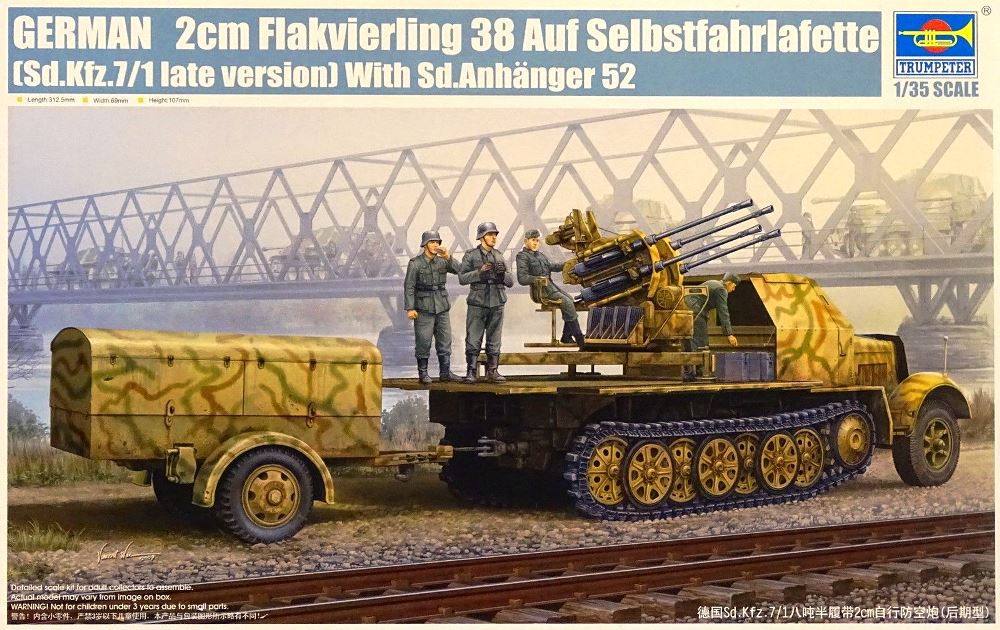hobby-maquetas.net - TRUMPETER 01524 German Sd.Kfz.7/1 (Late Version) with Armoured Cab