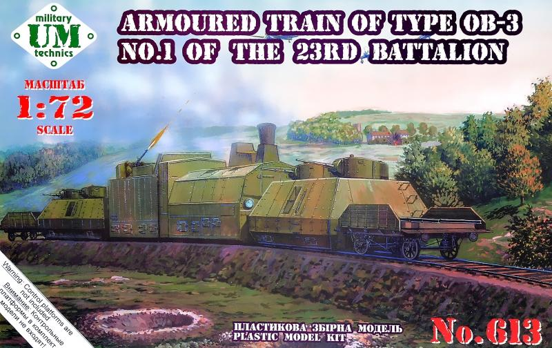 hobby-maquetas.net - UM-MT 613 Soviet Armoured Train Type OB-3 No.1