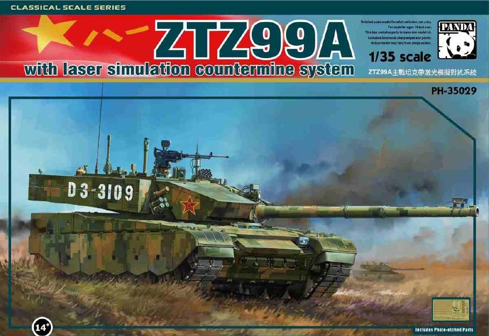 hobby-maquetas.net - PANDA HOBBY 35029 Chinese ZTZ-99A (with Laser Simulation Countermine System)
