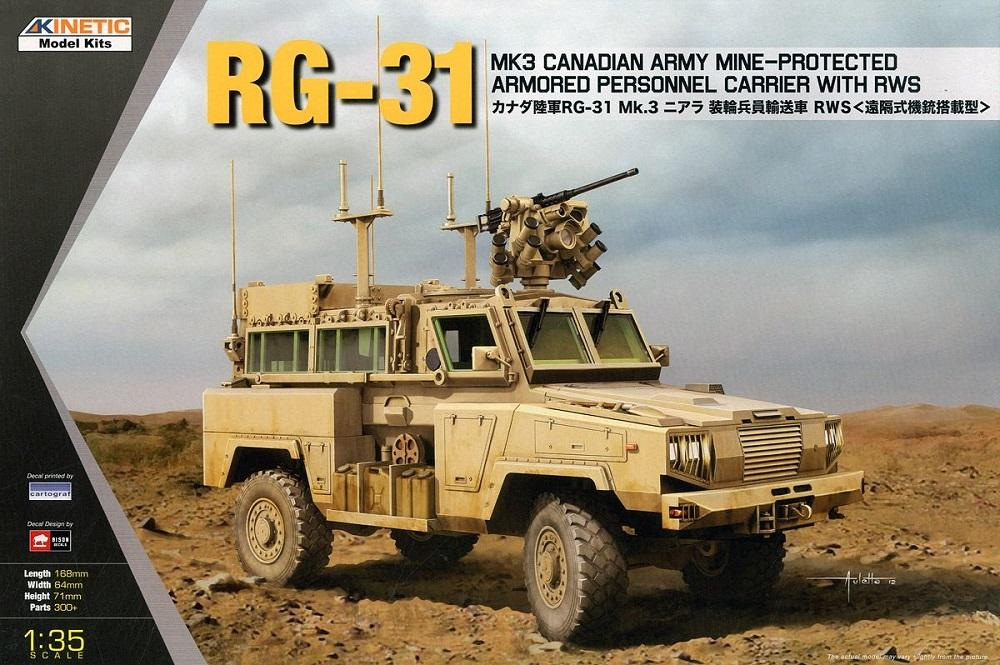 hobby-maquetas.net - KINETIC 61010 Armored Personnel Carrier with RWS RG-31 Mk.3 'Nyala'
