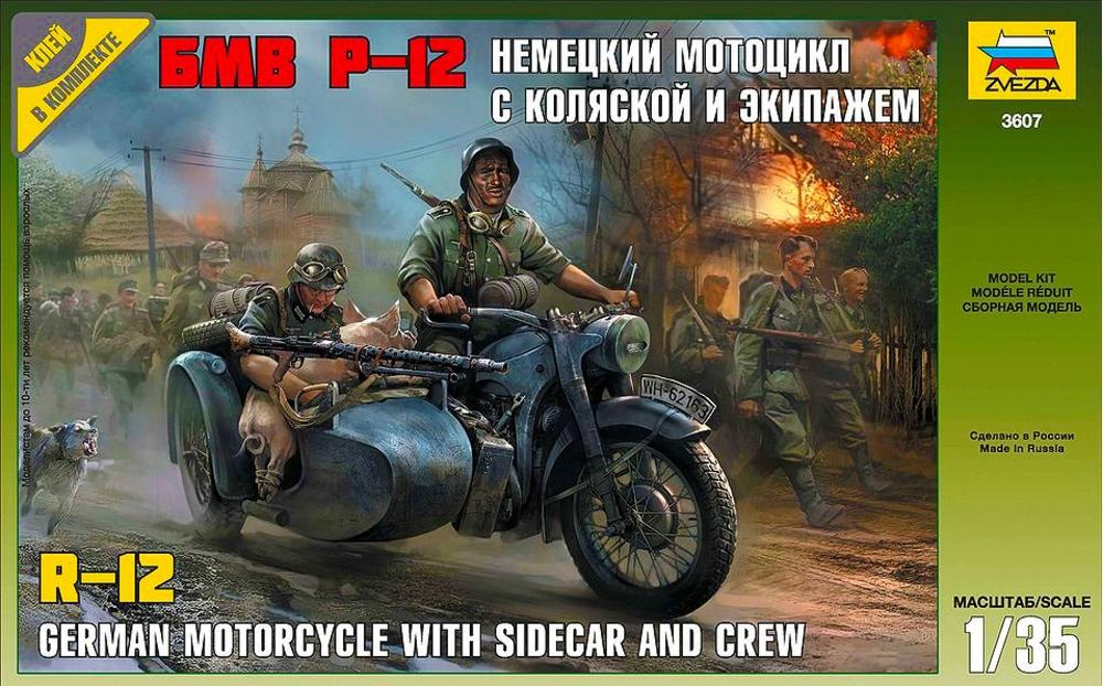 hobby-maquetas.net - ZVEZDA 3607 German BMW R12 Motorcycle with Sidecar and Crew (WWII)
